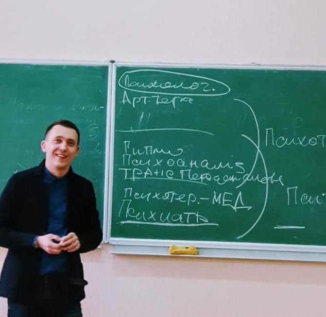 Психотерапевт Олександр Швед