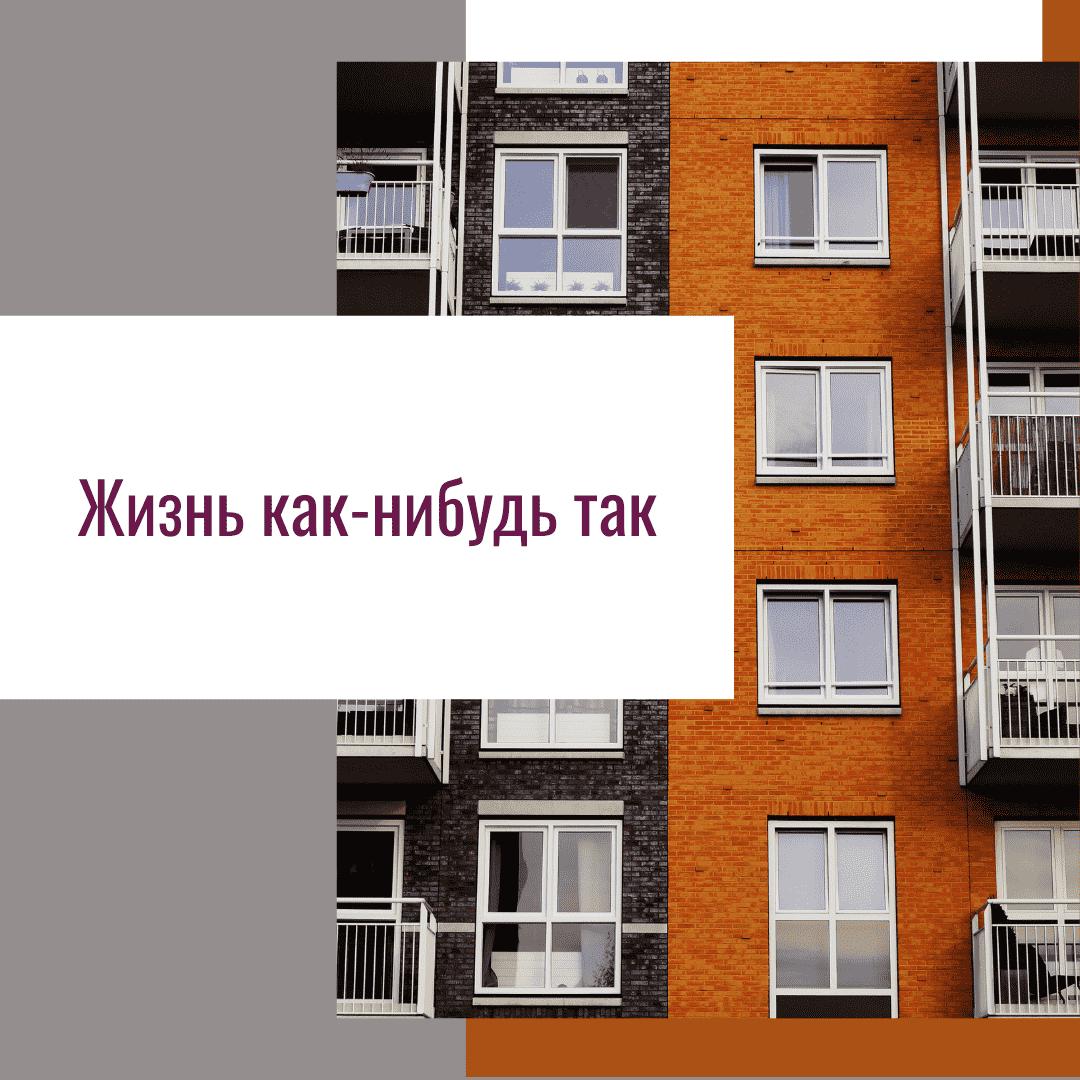 Психотерапевт Киев