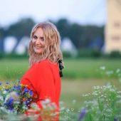 Наталия Бойко-min